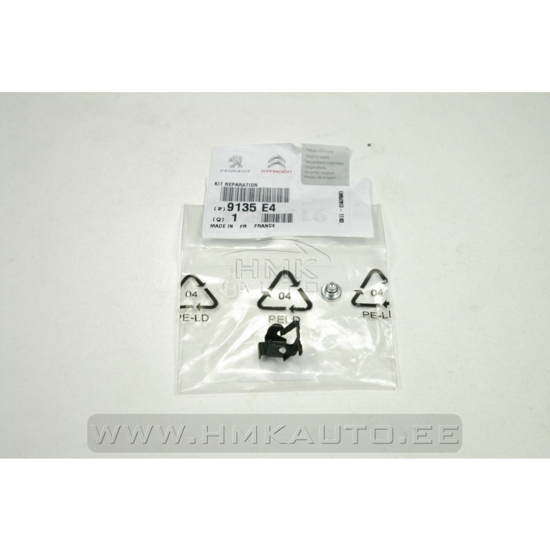 Berlingo Rear Door Lock Repair Kit Door Lock Repair Kit