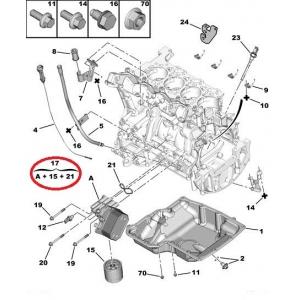 Масляный охладитель (теплообменник) с фильтром Jumper/Boxer/Ducato/Transit 2,2HDI 2006-