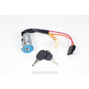 Ignition lock Peugeot 306 4-pin 93-97
