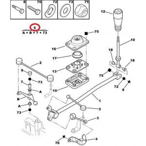 Тяга управления КПП OEM Citroen/Peugeot