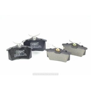 Комплект задних тормозных колодок Citroen/Peugeot/Renault/VAG