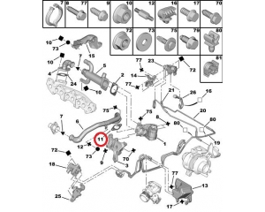 EGR klapi tihend Citroen/Peugeot 2,0HDI