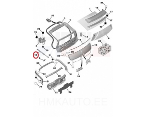 Газовая пружина багазника Citroen C4 Coupe