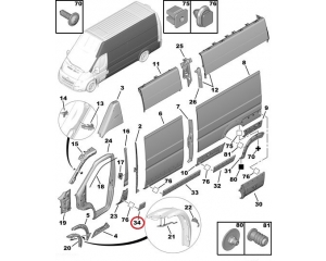 Suoja-/koristelista, kylkipaneli, vasen Jumper/Boxer/Ducato 2006- (L1-L2-L3)