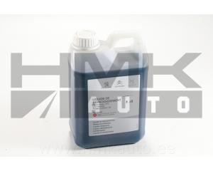 Jahutusvedelik Citroen/Peugeot Glysantin G33 2L -35°C