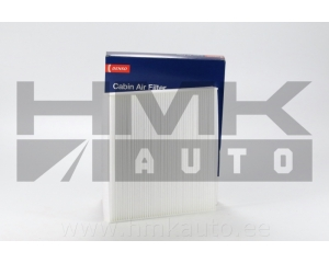 Cabin air filter Jumper/Boxer/Ducato 2006-