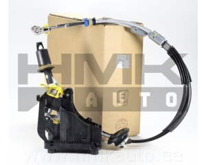 Gear link control cable Citroen C4/DS4 ML6C gearbox