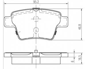 Тормозные колодки задние комплект Citroen/Peugeot