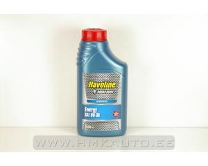 Масло моторное Havoline Energy 5W-30 1L