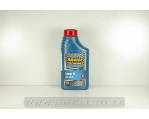 Масло моторное Havoline Energy EF 5W-30 1L