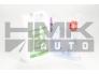 Polttoaine-lisäaine INFINEUM F7995 3L
