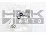 Уплотнительное кольцо форсунки Citroen/Peugeot 2,0