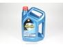 Масло моторное Havoline Energy 5W-30 4L